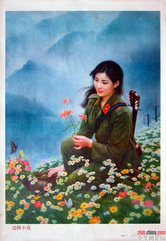 Bianchui xiao hua, Chinese propaganda poster
